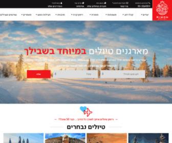 "Rimon-tours.co.il - טיולים מאורגנים לחו""ל לקבוצות ולמשפחות - רימון טיולים"