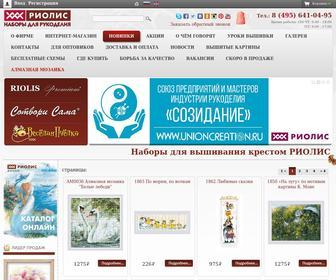 Riolis.ru - Наборы для вышивания и рукоделия по доступным ценам | Купить вышивку оптом и в розницу в интернет-магазине РИОЛИС