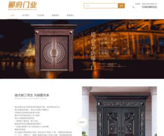 Rkdoors.cn - 仿铜门|仿真铜门|仿铜门厂家|反凸门|浙江福嘉工贸有限公司
