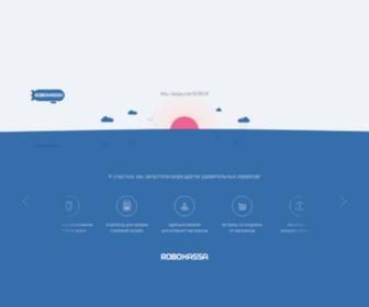 Roboxchange.com - ROBOXchange | Инструменты и сервисы для E-commerce