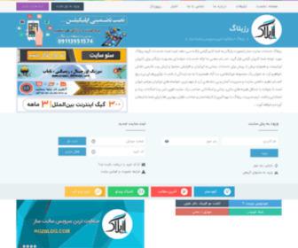 Rozfa.com - رز بلاگ - متفاوت ترين سرويس سایت ساز