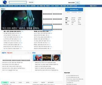 Ruliweb.com - 루리웹