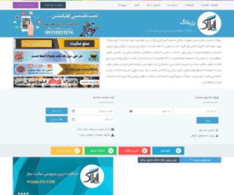 Rzb.ir - رز بلاگ - متفاوت ترين سرويس سایت ساز