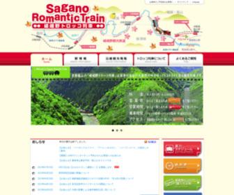 Sagano-kanko.co.jp - トロッコ列車 | 嵯峨野観光鉄道