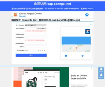 Sap-senegal.net - 中国免费网 - 致力于为广大中国网民提供最新,最快的免费资源!