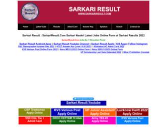 Sarkariresult.com - SarkariResult.com : Sarkari Results, Latest Online Form | Result 2018