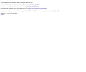 Sberbank.ru - Sberbank of Russia - Individual Clients