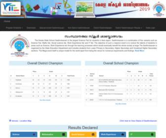 Schoolsasthrolsavam.in - School Sasthrolsavam 2016-17