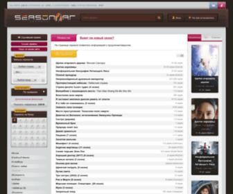 Сериалы онлайн  сериалы тут смотреть онлайн на SEASONVAR