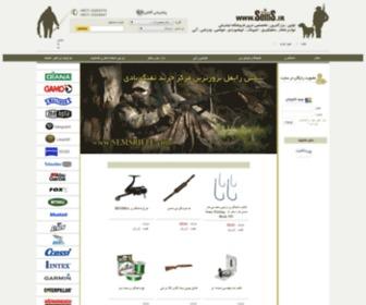 Sems.ir - سمس،اولین-بزرگترین-تخصصی ترین فروشگاه اینترنتی لوازم شکار-ماهیگیری-کوهنوردی و کمپینگ-ورزشی-آبی