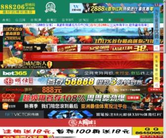 Seodesignpro.com - 百盛国际娱乐_www.bsfa8.com_百盛国际娱乐平台手机版官网