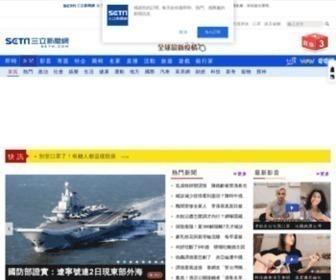 Setn.com - 三立新聞網 SETN.com