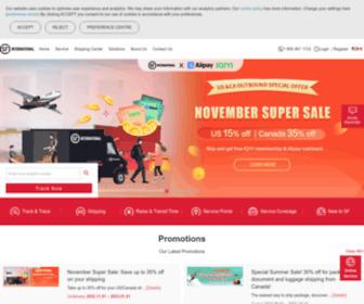 Sf-express.com - 顺丰速运