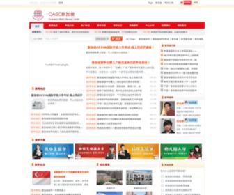 Sgliuxue.org - 成都留学中介|新加坡留学中介|香港留学中介-四川省出入境服务中心