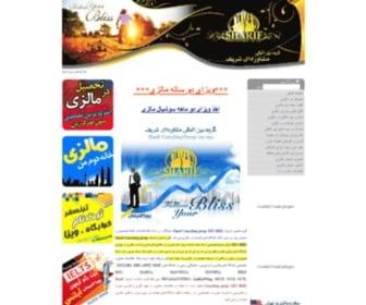 Sharifinvestment.com - شرکت پویا اندیشان , مالزی تخصص ماست Sharif Consulting Group SDN BHD