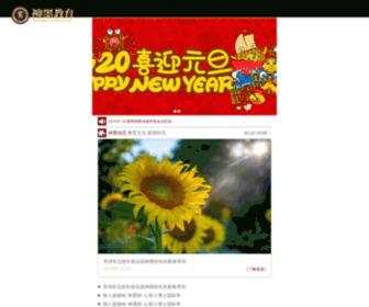 Shenmojiaoyu.com - AG8 | 官网