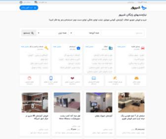 Sheypoor.com - شیپور - نیازمندیهای رایگان خرید و فروش، استخدام و خدمات