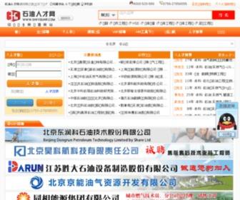 Shiyouhr.com - 石油人才网-中国最权威石油人才招聘网