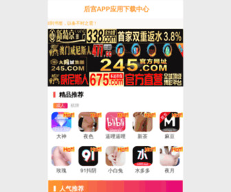 Shmaimi.com - 【上海放任贸易有限公司】www.shmaimi.com