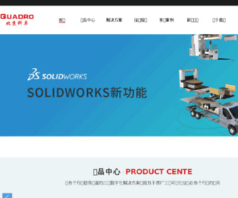 Shop300.com - 三维扫描仪_3D扫描仪_三维激光扫描仪价格_手持式三维扫描仪厂家报价