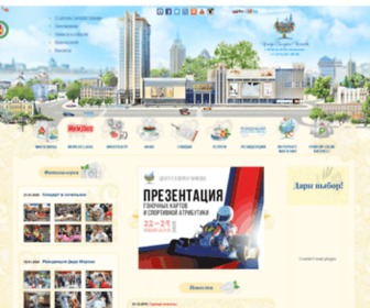 Shoppingcenter-gallery-chizhov.ru - Центр Галереи Чижова |