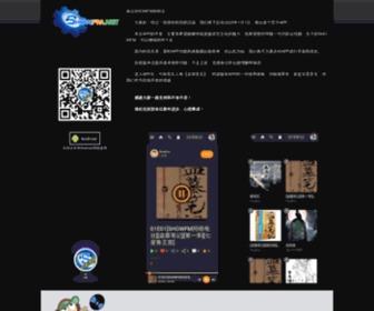 Showfm.net - ::无时无刻 ShowFm.net::