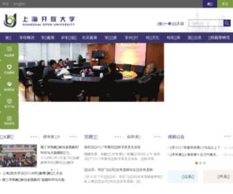 Shtvu.org.cn - 上海开放大学