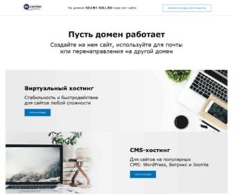Silent-hill.ru - Welcome!