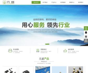 Sjyskj.com - 贴片电容,电阻,电感,电子元器件