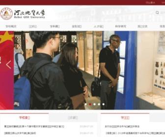 Sjzue.edu.cn - 河北地质大学