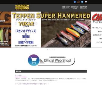 Skagit.co.jp - スカジットデザインズ