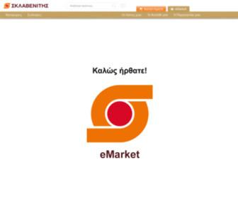 Sklavenitis.com - audiovisual rental Equipment