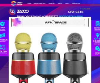 Smartincom.ru - Как создать свой сайт: пошаговая инструкция как создать сайт с нуля и зарабатывать на нем!