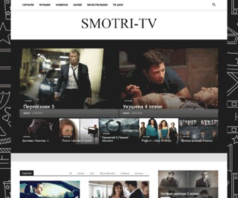 Smotri-tv.com.ua - memebel - Ещё один сайт на WordPress