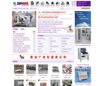 Smthome.net - SMT之家 - 专业SMT表面贴装技术网站