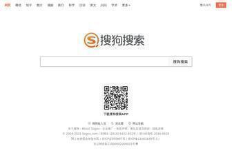 Sogou.com - 搜狗搜索引擎 - 上网从搜狗开始