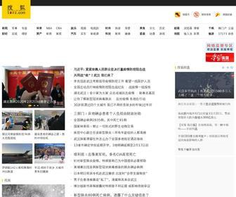 Sohu.com - 搜狐