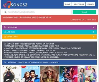 Free songs pk online play Download Latest