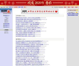 Spbo site stats spbo stopboris Image collections