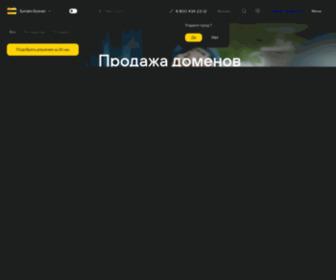 Stars.ru - Aport.ru® Поиск цен на товары и услуги в России. Aport - найдем лучшие цены!