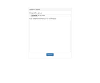Starsarena.de - STARSARENA Konzertagentur GmbH - заказ билетов online на концерты, шоу и спектакли в Германии