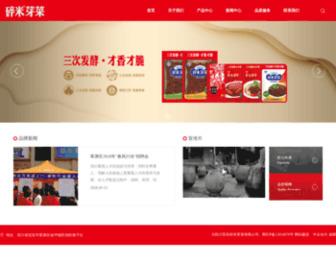 Suimiyacai.com - 烈焰开服表,中国最大的烈焰私服游戏发布网|suimiyacai.Com