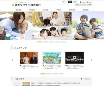 Sumibe.co.jp - 住友ベークライト株式会社 | プラスチックのパイオニア