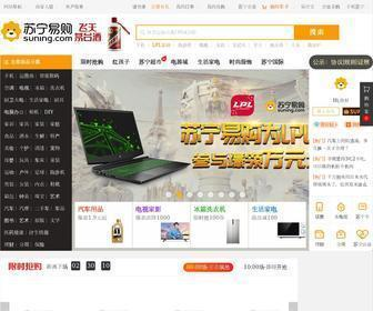 Suning.com - 苏宁易购(Suning) -综合网上购物商城,正品行货,全国联保,货到付款!