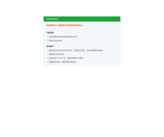 Sxat-bearing.com - 高速机床主轴轴承|陶瓷球轴承厂|丝杠轴承|角接触球轴承|超精密轴承厂-绍兴轴研轴承