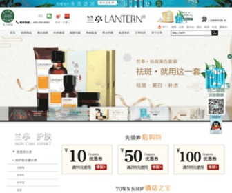 Sz-lantern.com - 兰亭LANTERN官方网站暨网上商城—美白、补水护肤领导品牌