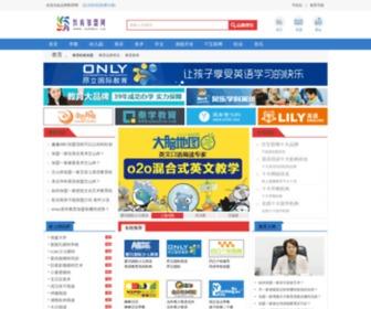 Szbbs.cn - 中国教育网-教育加盟全产业链服务平台-教育加盟网