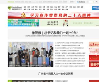 Sznews.com - 深圳第一新闻门户网站---深圳新闻网