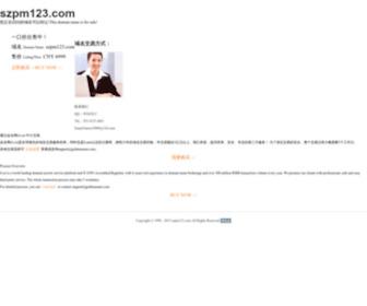 Szpm123.com - 深圳公务车拍卖