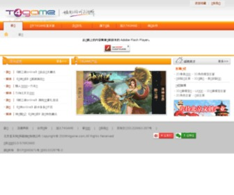 T4game.com - T4GAME呈天游
